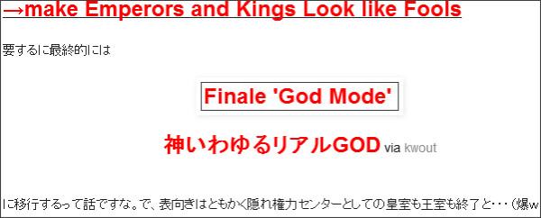 http://tokumei10.blogspot.com/2013/06/blog-post_13.html