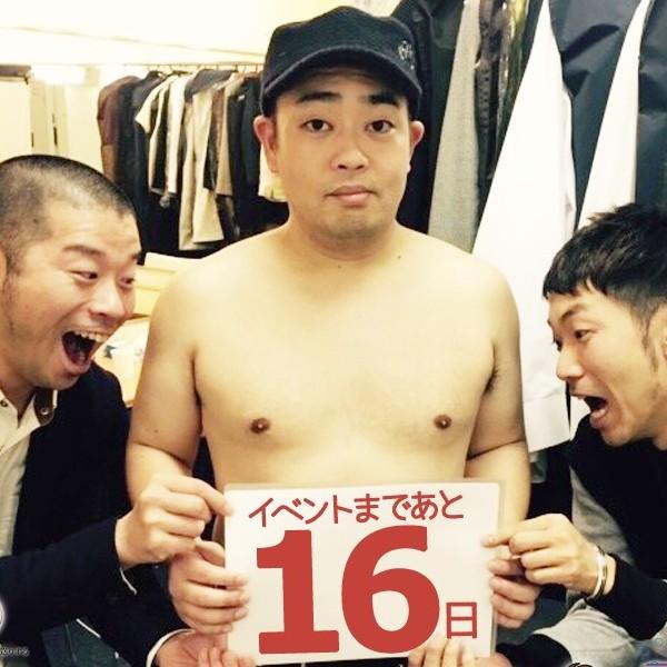 同期ライブ&アキナ牛シュタイン!! 最初で最後のカウントダウンLIVE2015!! ~絶対お餅ろいよ!!~