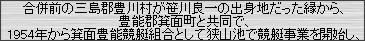 http://1001-1100.wakkan.jp/1015.html