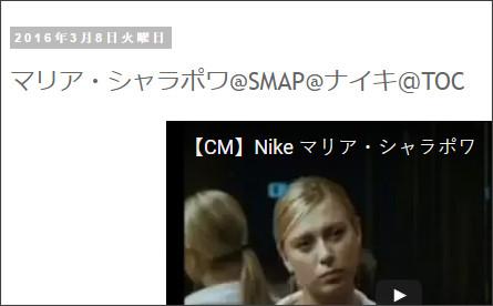 http://tokumei10.blogspot.com/2016/03/smaptoc.html