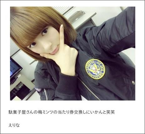 http://ameblo.jp/morningmusume-9ki/entry-12106513635.html