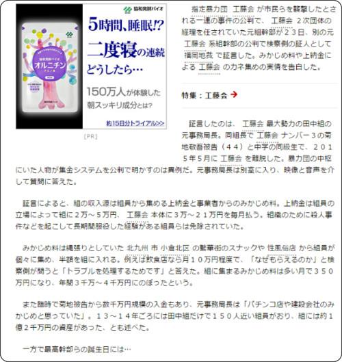 http://www.asahi.com/articles/ASK2R5H5XK2RTIPE020.html