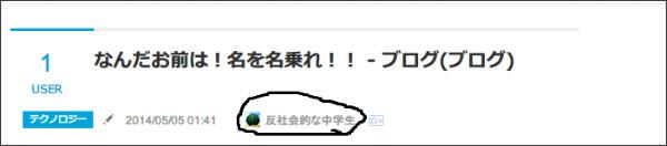 http://takeiteasy.hatenablog.jp/entry/2014/05/05/021831
