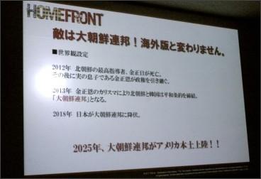 http://www.kotaku.jp/assets_c/2011/02/110218hf_nk-25037.html