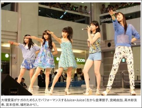 http://natalie.mu/music/gallery/show/news_id/92733/image_id/194362