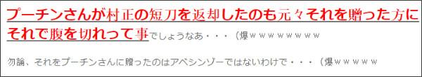 http://tokumei10.blogspot.com/2017/09/honest.html