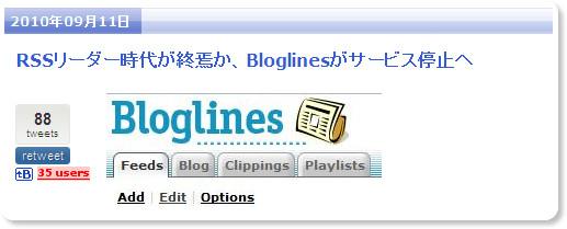 http://zen.seesaa.net/article/162219492.html