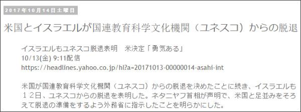 http://tokumei10.blogspot.com/2017/10/blog-post_32.html