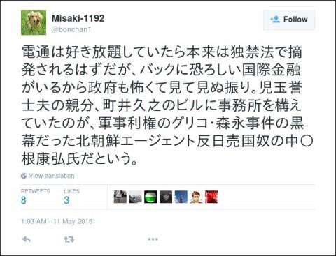 https://twitter.com/bonchan1/status/597673271027376128