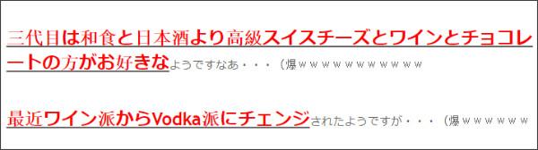 http://tokumei10.blogspot.com/2017/09/vodka.html