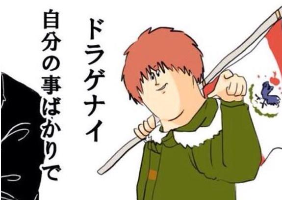 http://livedoor.blogimg.jp/waranote2/imgs/3/d/3d45be71.png