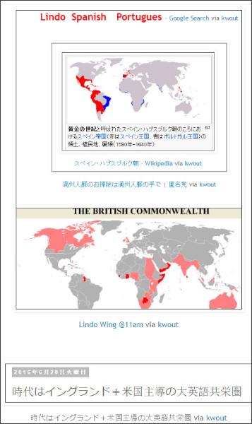 http://tokumei10.blogspot.com/2016/06/euworking-language.html
