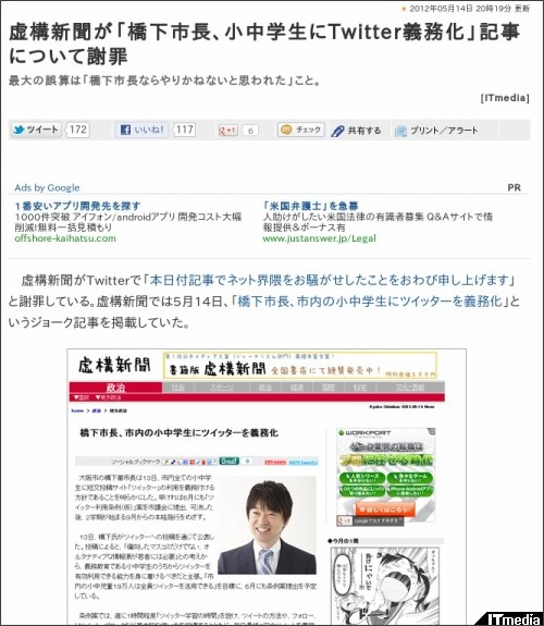 http://nlab.itmedia.co.jp/nl/articles/1205/14/news116.html