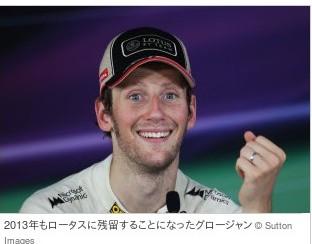 http://ja.espnf1.com/lotusf1/motorsport/story/97592.html
