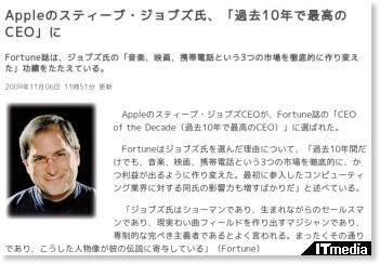 http://www.itmedia.co.jp/news/articles/0911/06/news042.html