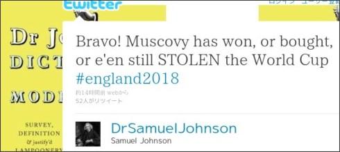 http://twitter.com/#!/DrSamuelJohnson/status/10357339961950208