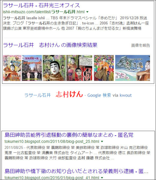http://tokumei10.blogspot.com/2016/02/blog-post_220.html