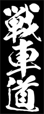 http://d-stage.com/image_item/2900151901707_0_l.jpg