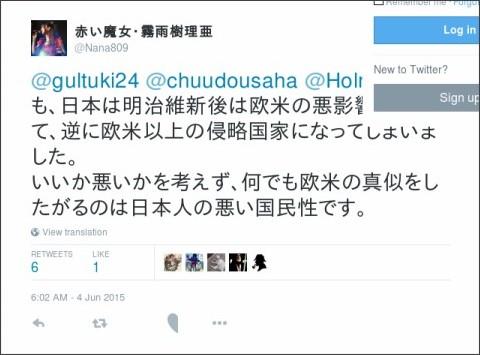 https://twitter.com/Nana809/status/606445984357314561