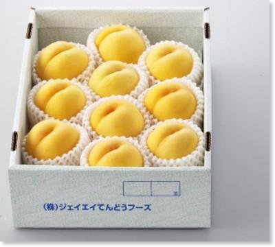 http://www.furusato-tax.jp/japan/item_detail/19579