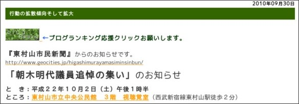 http://blog.livedoor.jp/the_radical_right/archives/52569726.html