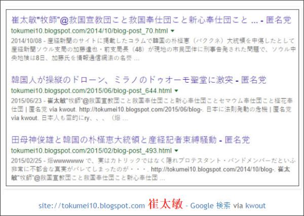 http://tokumei10.blogspot.com/2016/10/blog-post_59.html