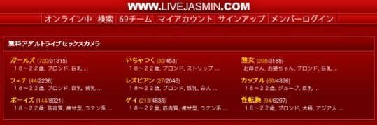 http://www.livejasmin.com/freechat.php?psid=*&welcome