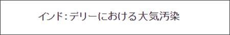 http://www2.anzen.mofa.go.jp/info/pcspotinfo.asp?infocode=2015C311