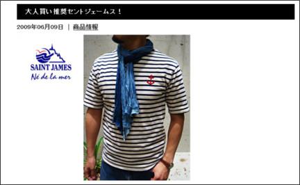 http://www.beyes.jp/buyerblog/men/2009/06/post_1200.php