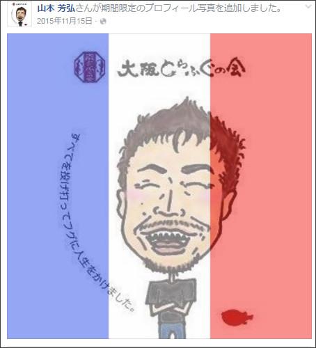 https://www.facebook.com/yoshihiro.yamamoto.12