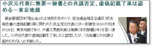 http://jiji.com/jc/c?g=soc_30&k=2012042600252