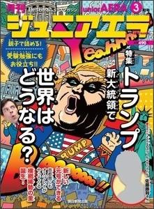 http://livedoor.blogimg.jp/mona_news/imgs/8/f/8fde1fd6-s.jpg