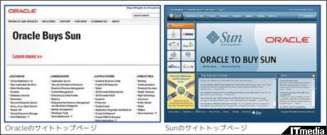 http://www.itmedia.co.jp/news/articles/0904/20/news110.html