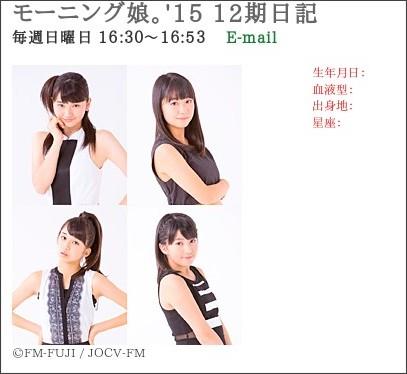 http://www.fmfuji.jp/dj1404/dj_361.html