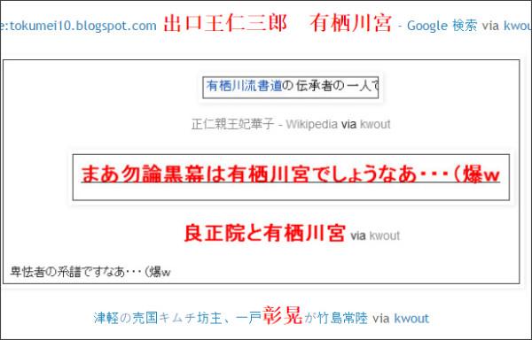 http://tokumei10.blogspot.com/2013/05/tbs.html