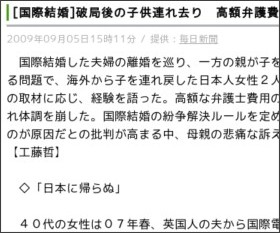 http://news.livedoor.com/article/detail/4333518/