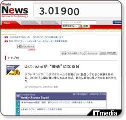 http://www.itmedia.co.jp/news/articles/1003/29/news079.html