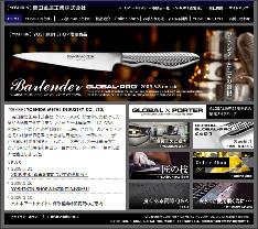 http://www.yoshikin.co.jp/j/index.html