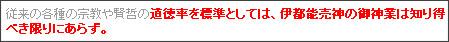 http://sassasa1234.seesaa.net/article/115974537.html