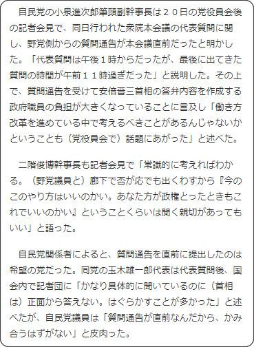 http://www.sankei.com/politics/news/171120/plt1711200031-n1.html