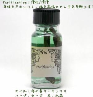 http://aromaventvert.shop-pro.jp/?pid=37505827