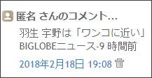 http://tokumei10.blogspot.com/2018/02/blog-post_17.html