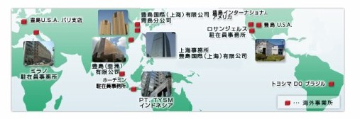 http://www.toyoshima.co.jp/office/global.html
