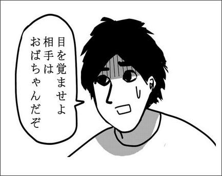 http://manshukits.exblog.jp/