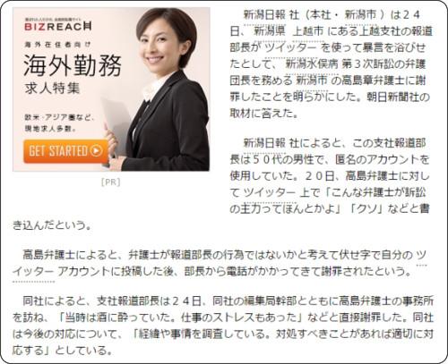 http://www.asahi.com/articles/ASHCS7T92HCSUOHB00W.html