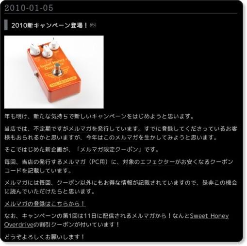 http://d.hatena.ne.jp/world_9v/20100105/1262693857