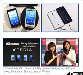 http://plusd.itmedia.co.jp/mobile/articles/1001/21/news120.html