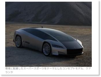 http://allabout.co.jp/gs/importcar/closeup/CU20080707A/index.htm?NLV=CN000001-372