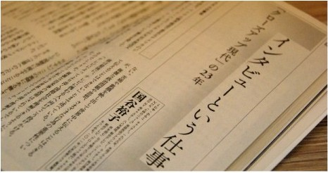 http://cdn.mainichi.jp/vol1/2016/05/06/20160506biz00m010013000p/8.jpg?1
