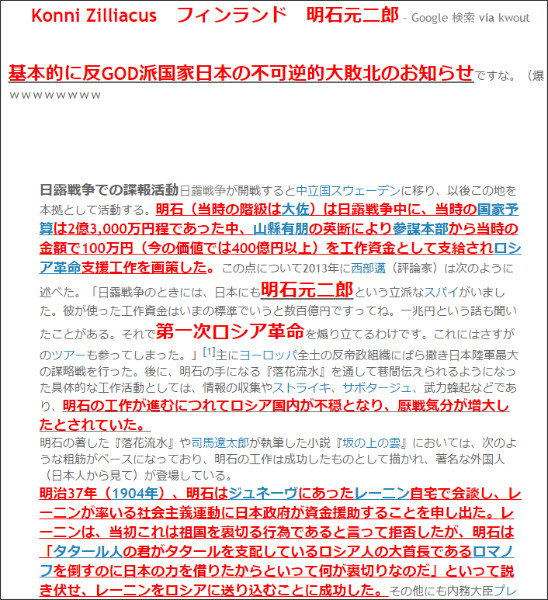 http://tokumei10.blogspot.com/2016/12/god.html